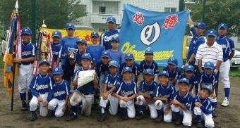 大中山野球スポーツ少年団